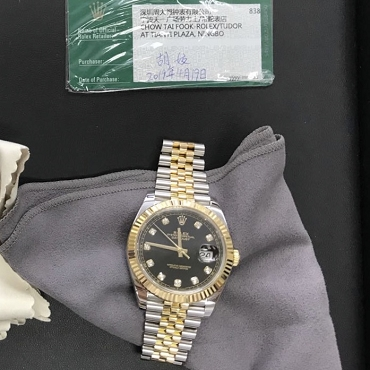 Rolex Day Just II 126333G Black Dial with Diamond
